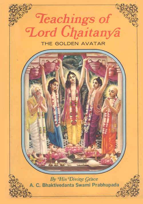 1968 Edition of Teachings of Lord Chaitanya